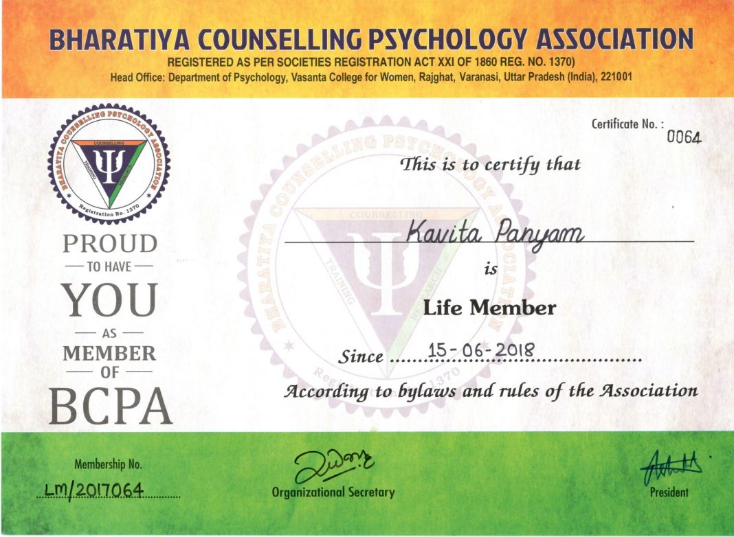 kavita panyam bcpa certificate